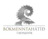 Reykjavik International Literary Festival