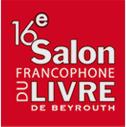 lebanonfrancophonebookfair1