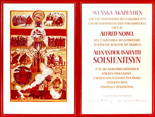 solzhenitsyn-diploma