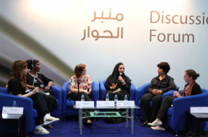 discussion at ADIBF