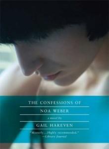 hareven_noaweber_cover