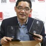 2009 Winner Su Tong