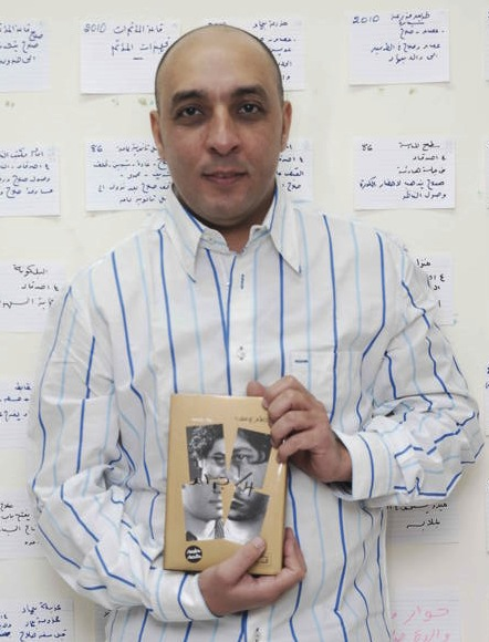 Essam and the Novel