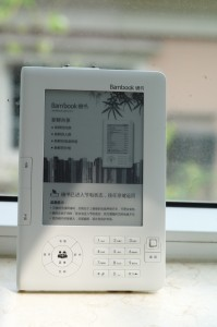 China's biggest E-Publisher launches Bambook E-Reader and E-bookstore