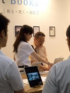 Tokyo Book Fair 2011