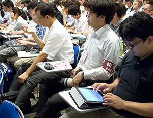 Ebook Expo Tokyo crowd