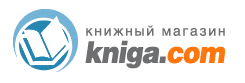 Kniga.com