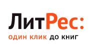 Litres.ru