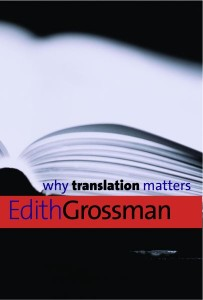 Why Translation Matters