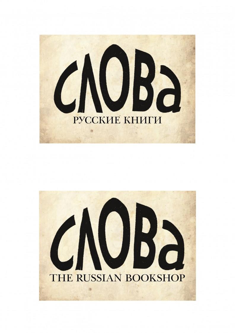 Slova logo