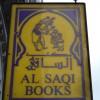 Al Saqi logo