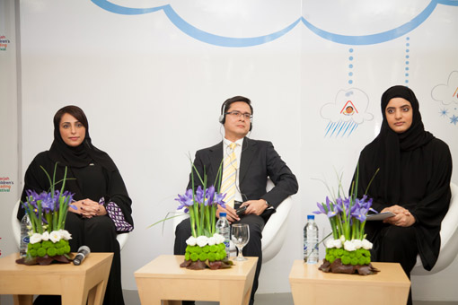 From left to right: Sheikha Bodour Al Qasimi, Ahmad Reza, and Marwa Al Aqroubi during the launch of the fund.