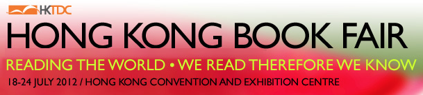 Hong Kong International Book Fair