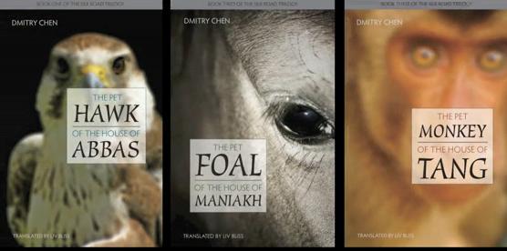 Master Chen's Novels