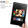 Kindle in Japan