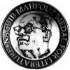 Naguib Mahfouz Medal for Literature