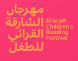 Sharjah Children's Reading Festival