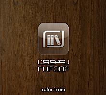 rofoof logo