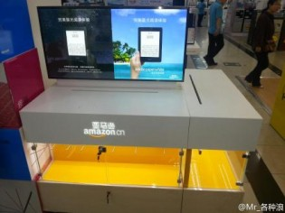 Kindle in China
