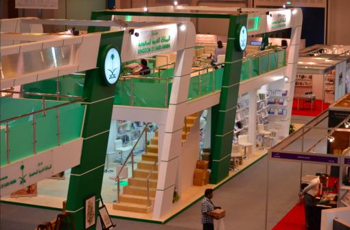 Saudi Arabia's stand at the Abu Dhabi International Book Fair
