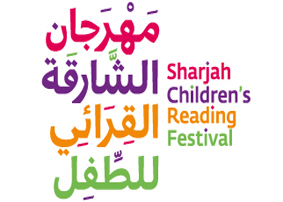 Sharjah Children's Reading Festival