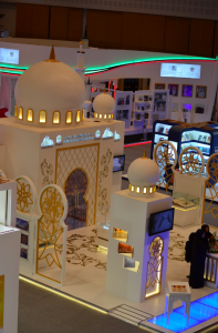 A miniature reproduction of the Sheikh Zayed mosque was featured at one stand at the ADIBF