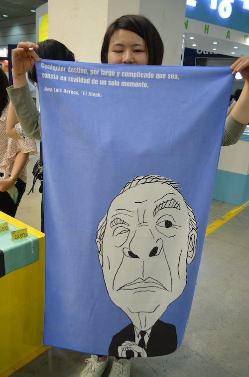 Borges beach towel - cool!!
