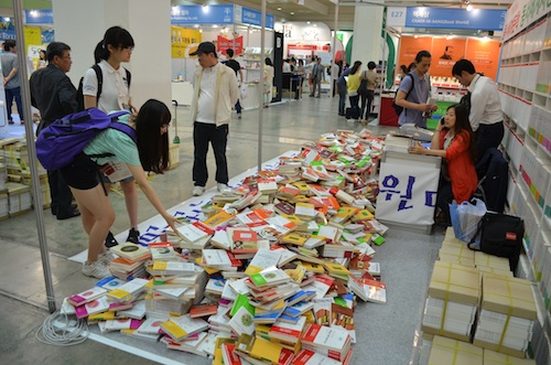 The Seoul International Book Fair serves as a marketplace for the public, as well as a fair for professionals.