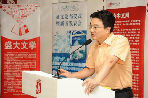 Luo Li has been accused of stealing copyrights from Qidian, but this may be a strategy to top him from launching a competing business. (Photo Credit-EEO)