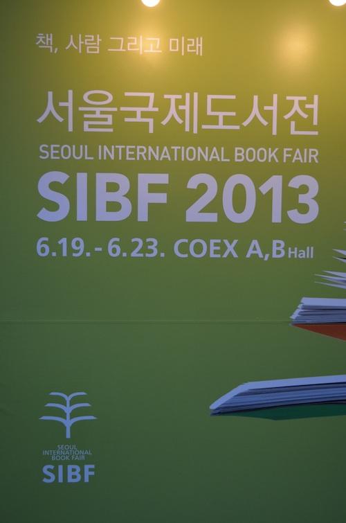 Seoul International Book Fair Logo