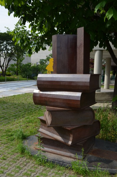 Giant book sculpture announces Paju Bookcity's priorities.