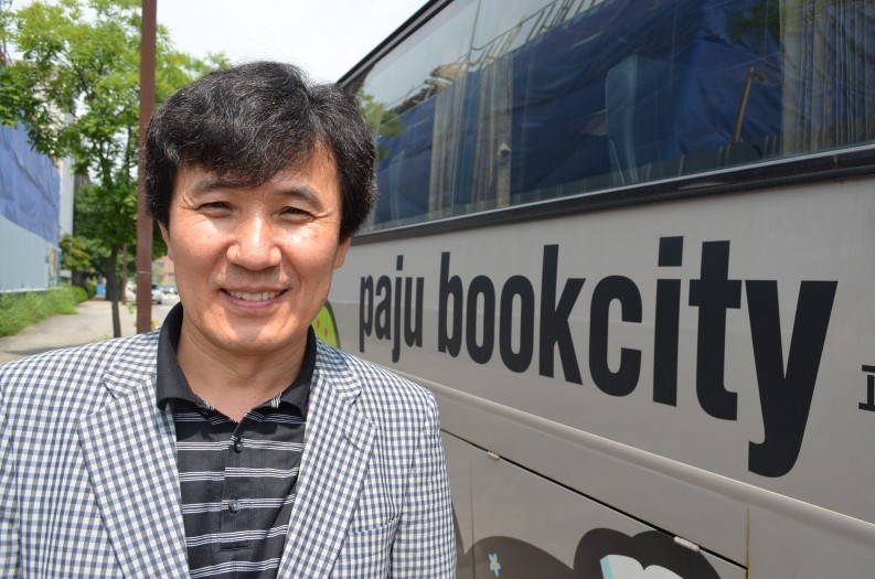 Sang Lee is director of the Paju Bookcity literary festival.