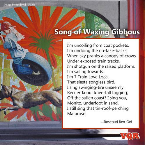 From VQR | Poet Rosebud Ben-Oni's site