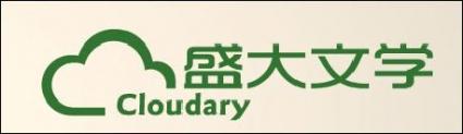cloudary-425x123