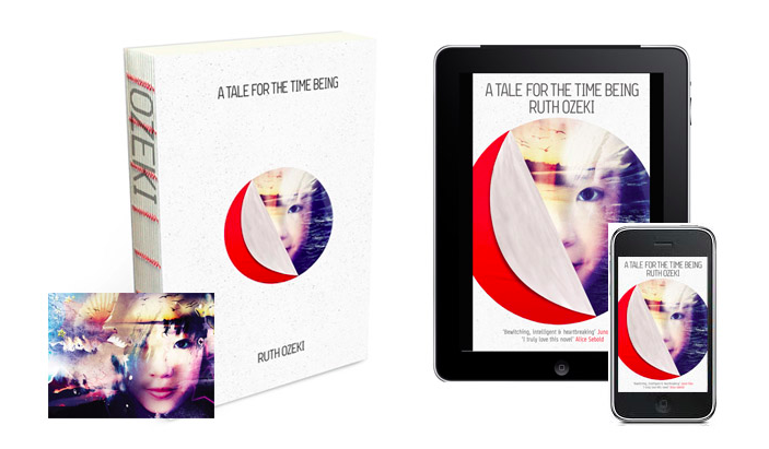 Cannongate experimented earlier this year with an ebook bundle of Ruth Ozeki's