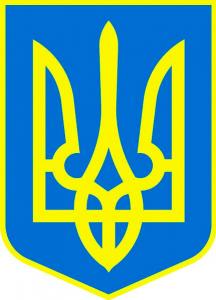 Ukraine Trident