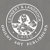 Cairo Eypt Bookstore