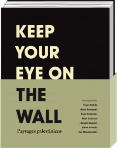 Keep-your-eyeon-the-wall