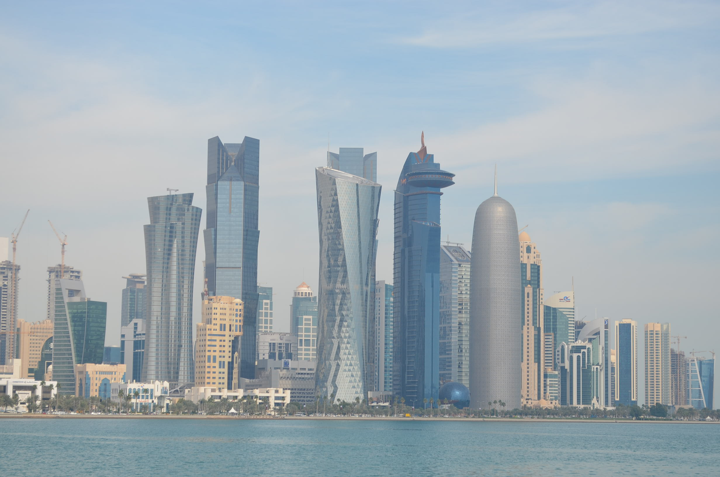 how to call doha qatar from us