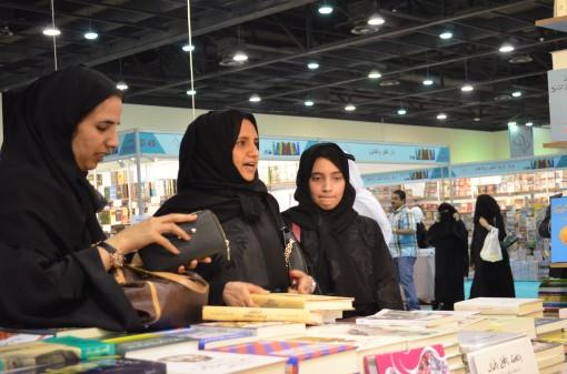 """Doha is a """"shopping"""" fair rather than a """"rights"""" fair."""