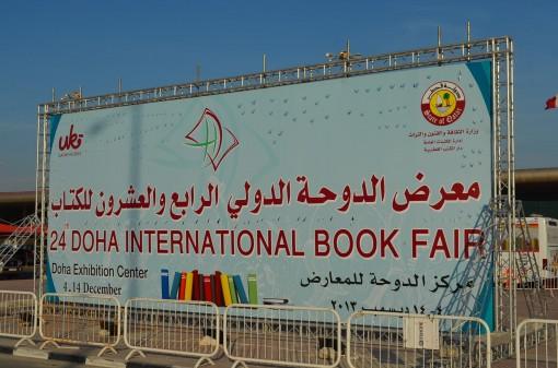 Fair sign
