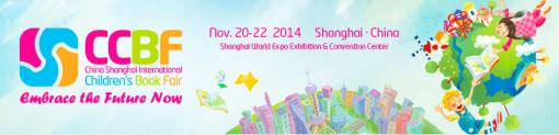 Shanghai Children's Book Fair