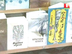 A selection of titles from Mataskaya Literatura.