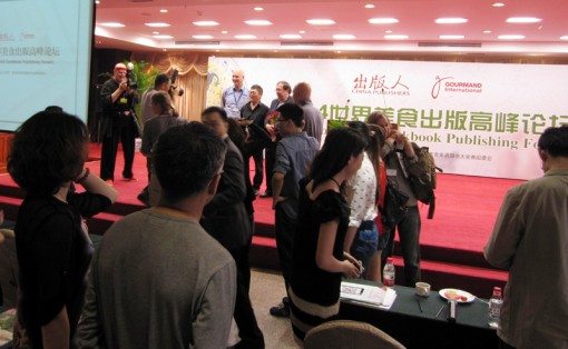 "Speakers at the ""Future of World Cookbook Publishing Forum"" during the Beijing Cookbook Fair"