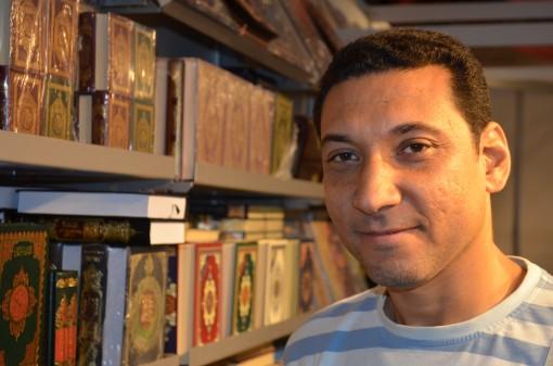 Farouk Zidan