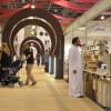 Islamic arches at the exhibition