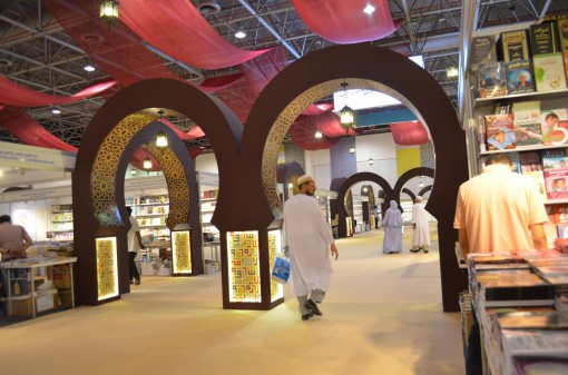 Islamic arches decorate the exhibition.