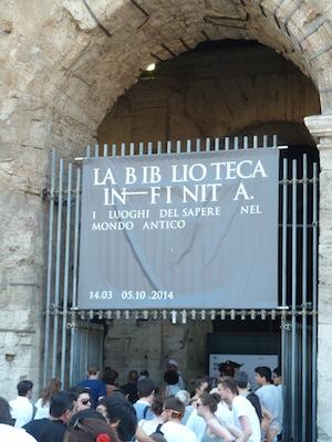 'Infinite Library' exhibition entrance (1)