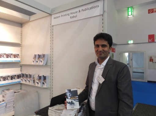 Ajmal Aazem frankfurt book fair