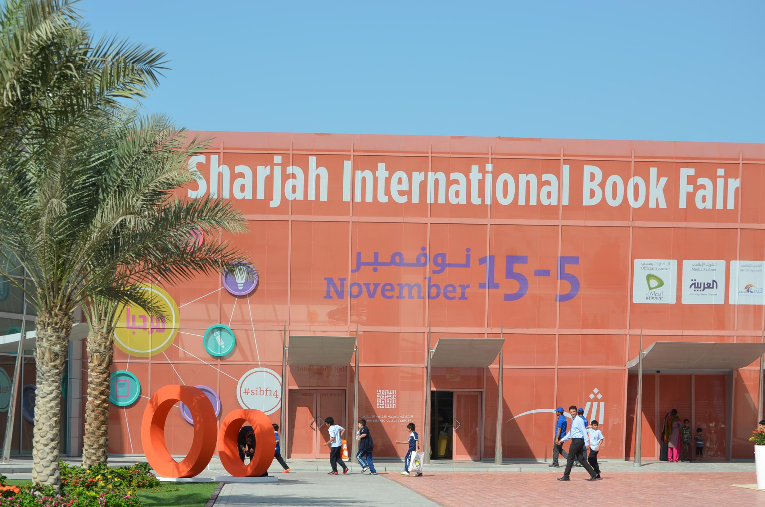 SIBF entrance